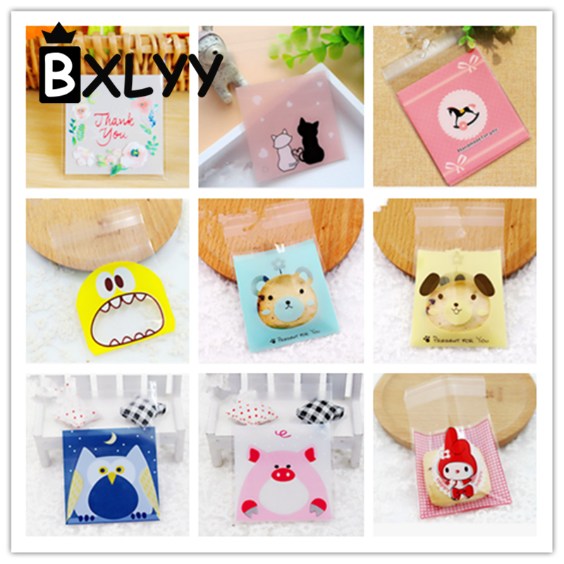 7*7cm Candy bag Handmade soap packaging self-adhesive bags Wedding benefits and gifts Ramadan decoration Baby Shower gift .8z