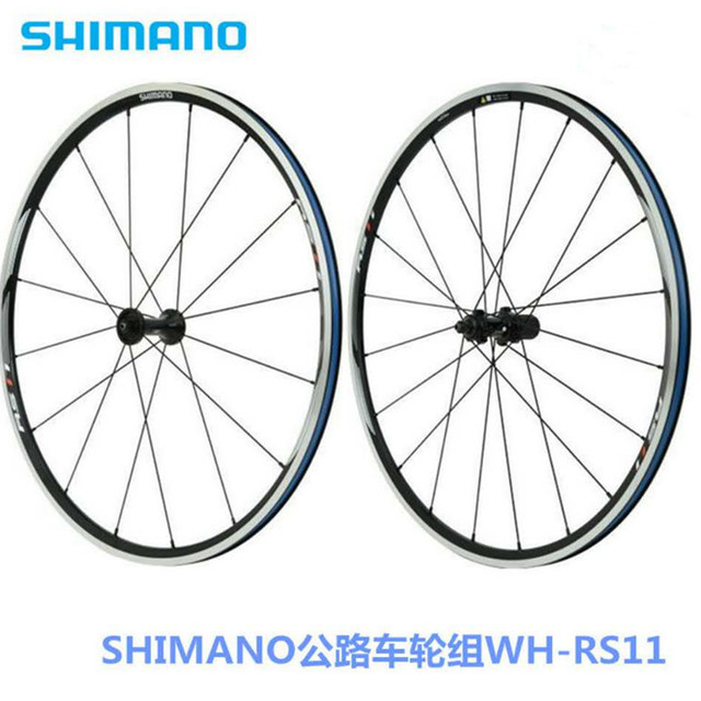 Shimano rs11 WH-RS11 road bike bicycle 8 9 10 11 speed Aluminum Clincher Wheel 700c