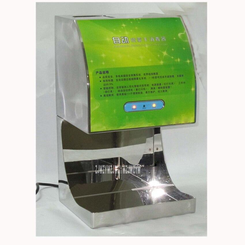 SL2500 304 stainless steel sensor hand sterilizer, automatic sterilization net hand 220V/50HZ Maximum capacity 2500ml Hand Dryer