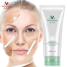 Moisturizing Repair Aloe Vera Gel Skin Care Natural Plant Extracts Ance Treatment Mild Soothing Face Day Cream Nourish