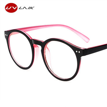 UVLAIK Men Women Glasses Frame Retro Round Spectacle Transparent Glasses Frame Luxury Female Male