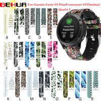 22mm Handgelenk Band Strap für Garmin Fenix 5 forerunner 935 GPS Smart Uhr Gedruckt Sport Silikon Armband mit Schnell release