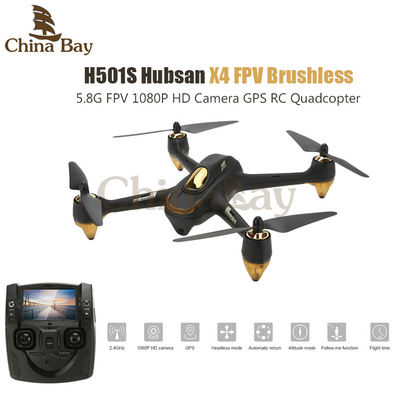 Hubsan H501S H501SS X4 Pro RC Quadcopter 5 8G FPV Brushless Drone With 1080P HD Camera