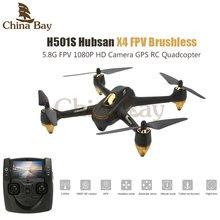 H501s h501ss hubsan x4 pro rc quadcopter 5.8g fpv sin escobillas Drone Con 1080 P HD GPS de La Cámara RTF Modo de Seguirme helicóptero