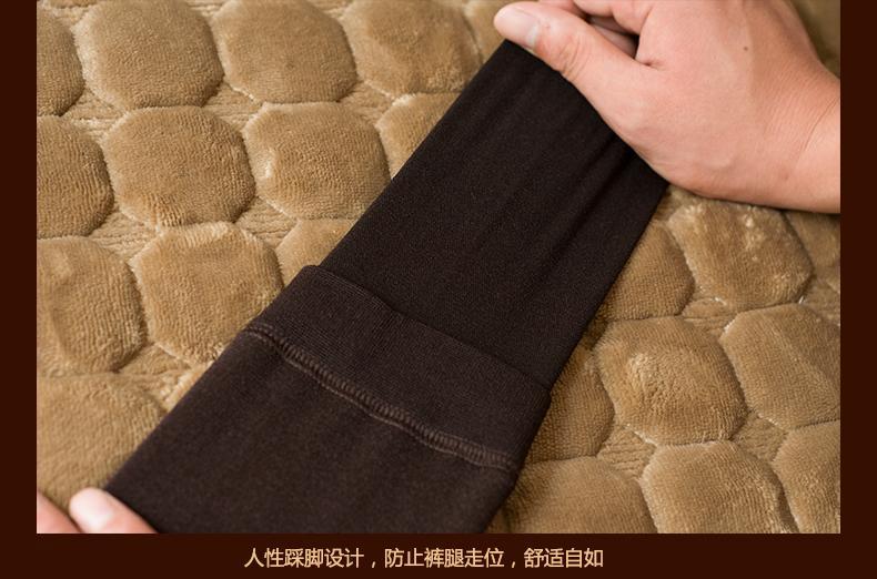 Bohocotol elastic plus velvet women's autumn and winter high waist skin color incarcerators legging trousers thickening step one 17