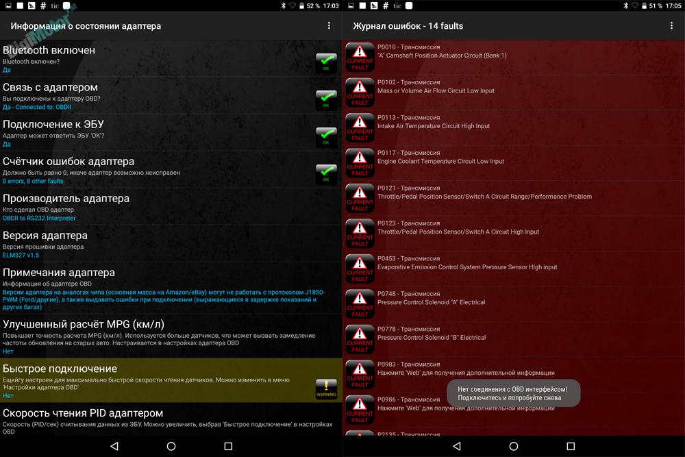 Detail Feedback Questions about Vgate iCar Wifi ELM327 V2 1 OBD 2