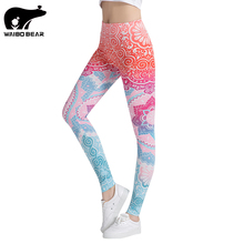 2017 3D Print Elastic Fitness Legins Punk Women High Waist Leggins Stretch Workout Casual Slim Pencil