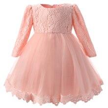 Vestido Infantil Baby Girl Dress Wedding clothes Baptism Tutu Dress For Girls dresses 1 Year Birthday Party Princess dress girl