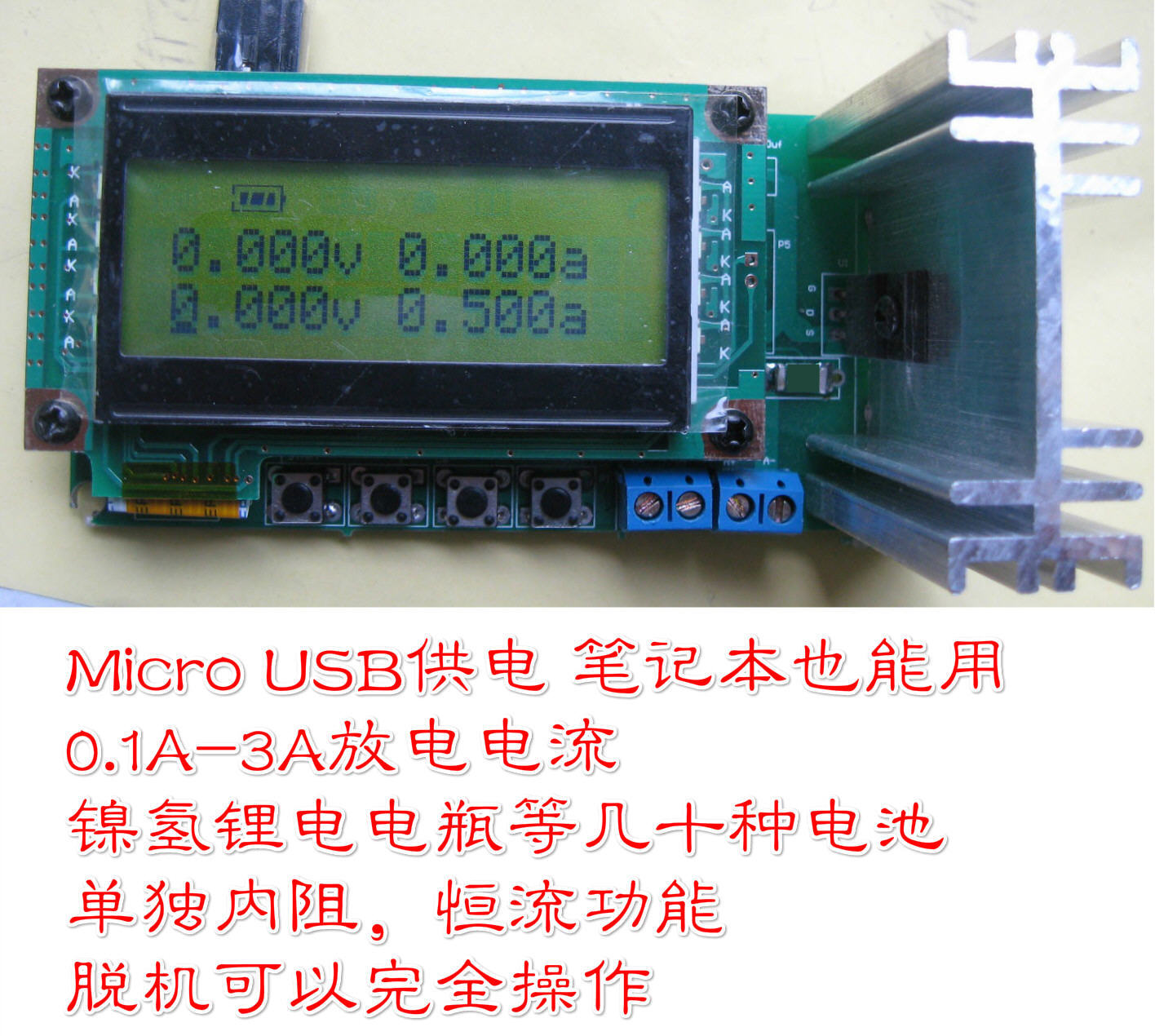 Battery capacity tester resistance testing mobile power lithium lead-acid battery can be 18650 serial line 20W battery capacity testing electronic load nicd and nimh mobile power supply tester tec 06 lithium battery page 3