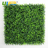 12 Pieces 50x50cm Outdoor Decorative Garden Fence Mat Plastic Grass Fencing Artificial Boxwood Hedges Panels Garden