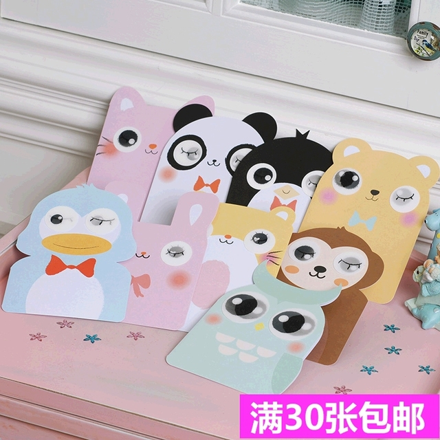 Korean animal shapes greeting greeting cards cute eyes blink korean animal shapes greeting greeting cards cute eyes blink universal 3d greeting card sixty one m4hsunfo
