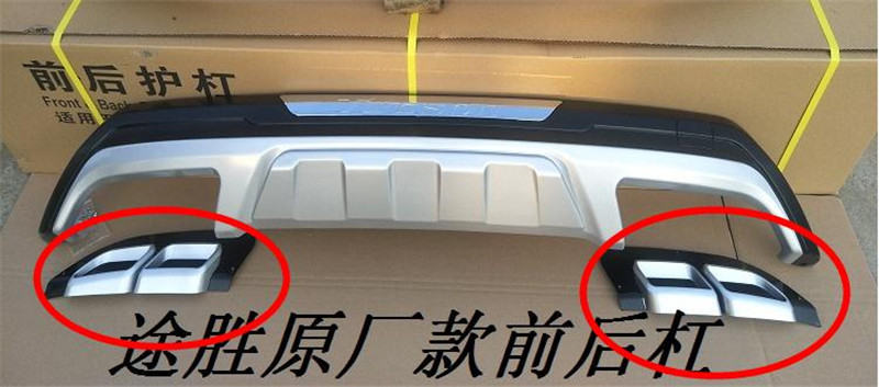 Stainless Rear Tailgate Door Trunk Lid Moulding Cover for Hyundai Tucson 2015-17