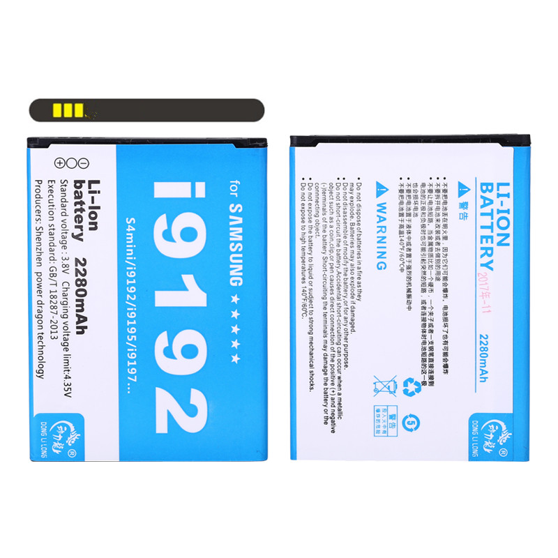 DLL 2280mah B500BE B500AE Mobile Phone Battery For Samsung Galaxy S4 Mini i9192 3.8V 3 pin Li-ion battery not suit i9190 i9198