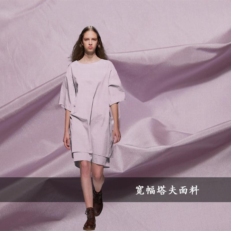 Light purple silk taffeta skeleton sense dress windbreaker silk fabric 100% natural silk silk plain fabric wholesale