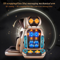 2017 New Style 5D Scrapping+4D Rotating Electric Massager Cusion Multifunction Body Massage Chair Mucsle Stimulater For Healthy