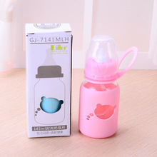 145ML Creative Baby Straw Glass Feeding Milk Bottle Full Silicone Children Juice Cups Drop Resistance