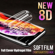 8D Soft Hydrogel Film Screen Protector For iPhone XS Max XR X 7 8 Plus 6 6S Full Cover Protective Not Glass