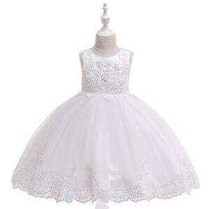 Image 4 - Aplike dantel kız elbise parti kız yaz elbiseler doğum günü prenses düğün nedime bebek elbiseleri Vestidos 3 10 yıl L5097