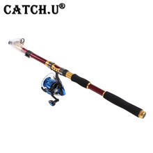 FISHING ROD AND REEL SET Rod Combo Carbon Telescopic Fishing Rod and Spinning Reel