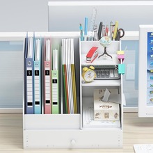 цена на Multifunctional DIY Magazine Organizers Eco Friendly Magazine Rack File Box Books Organizers Multifunction File Cabinet Office