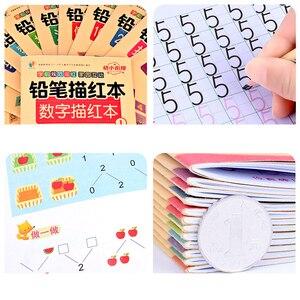 Image 3 - Chinesische Zeichen Schreiben Bücher Übung Buch Mit Pinyin Digitale Lernen Chinesische Kinder Erwachsene Anfänger Vorschule Buch Arbeitsbuch