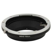 Venus M645 Nik adapter do montażu pierścień garnitur dla Mamiya 645 obiektywu, aby aparat Nikon D810A D7200 D5500 D750 D810 D5300 D3300 Df D610 d7100
