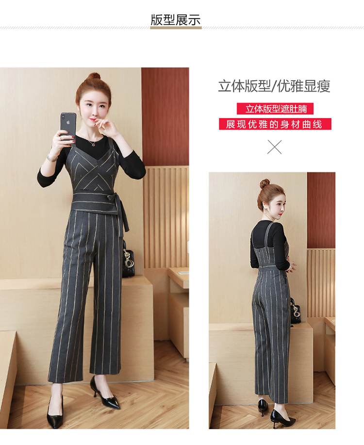 YICIYA Women outfits tracksuit sportswear Striped top and bib pants suits 2 piece set co-ord set OL Office 2019 bodycon clothing 9