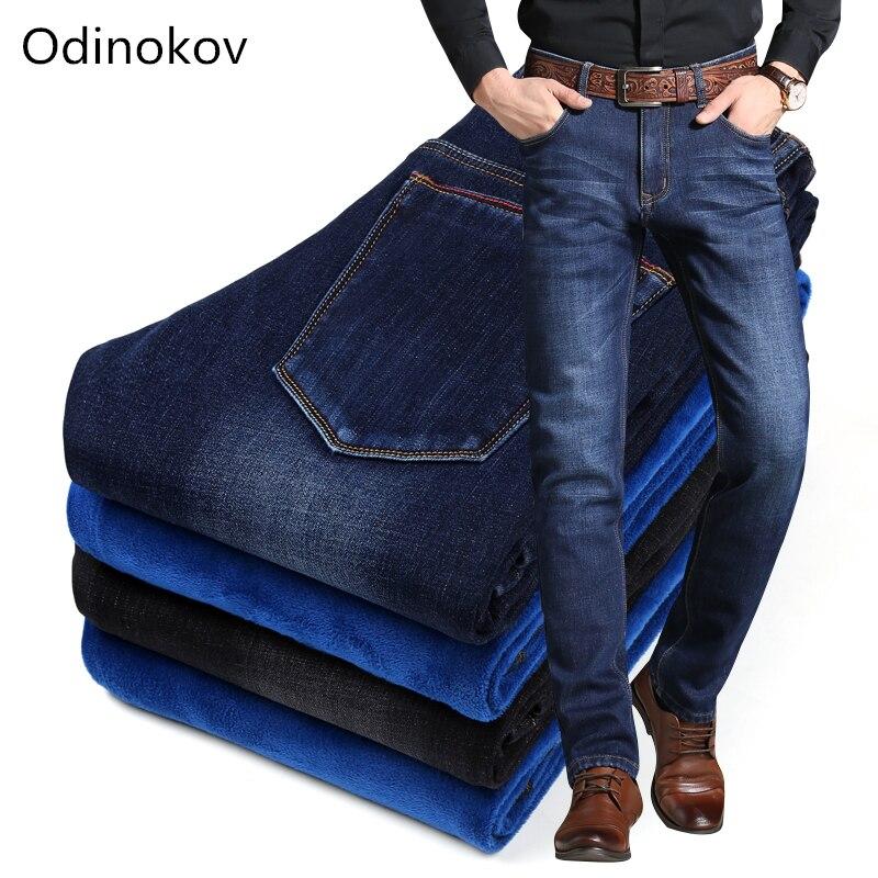 Odinokov Mens Winter Thicken Stretch Denim Jeans Warm Fleece JeanMen Classic Black Denim Jeans Slim Fit Denim Plus Size цена