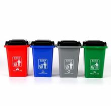 Kids Garbage Cans For Truck Toys Plastic Mini Trash Can Toy Trucks classification