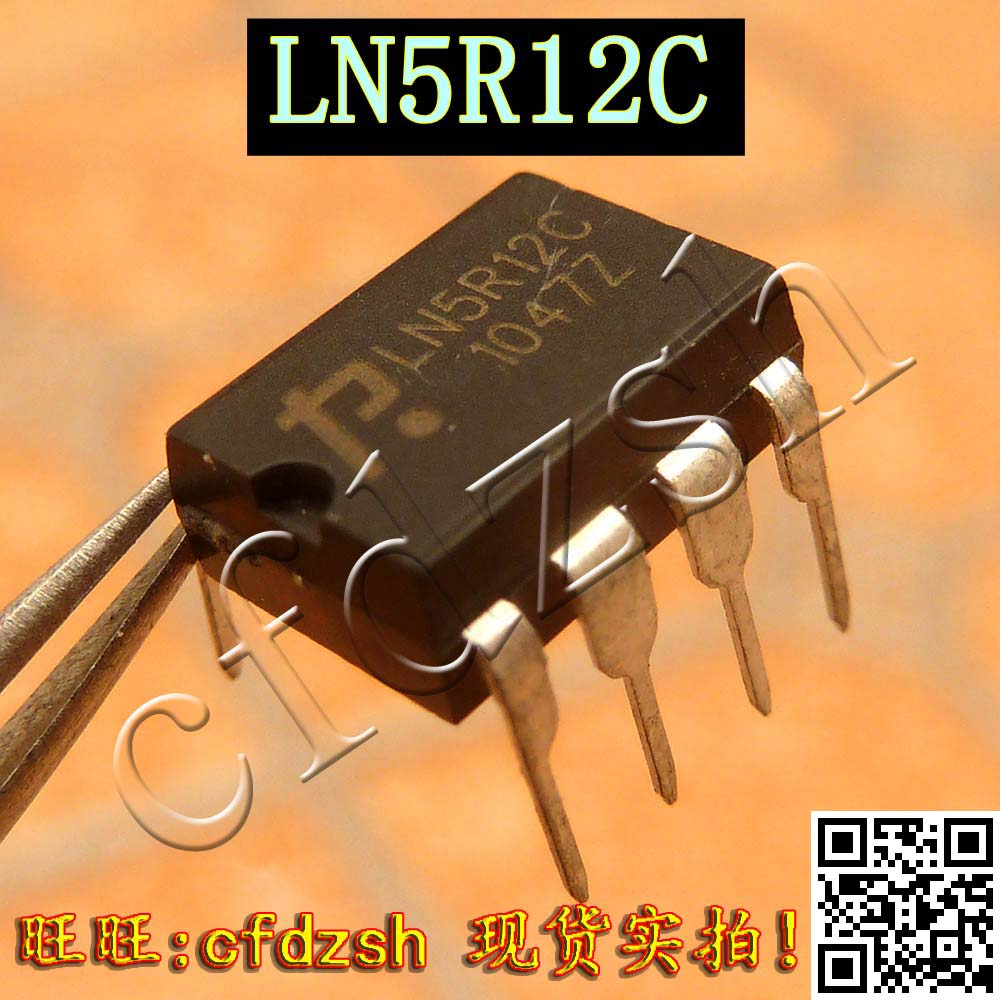 Ln5r12c Integrated Circuit In Circuits From Electronic Components Circuitsicsicchina Mainland Supplies On Alibaba Group