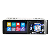 4012B 1Din 12 V 4.1 بوصة راديو موالف BT MP4/MP5 السيارة لاعب مركبة MP5 متعددة الوظائف لاعب BT MP3 لاعب