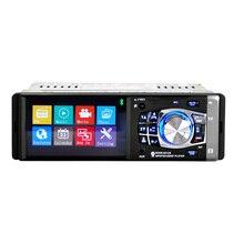 4012B 1Din 12 V 4.1 pouces Radio Tuner BT MP4/MP5 Véhicule lecteur Véhicule MP5 multifonctionnel lecteur BT MP3 lecteur