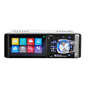 Image 1 - 4012B 1Din 12V 4.1inch Radio Tuner BT  MP4/MP5 Vehicle player Vehicle MP5 multifunctional player BT MP3 player