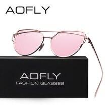 AOFLY Fashion Sunglasses Women Popular Brand Design Polarized Sunglasses Summer HD Polaroid Lens Sun Glasses With Original Case