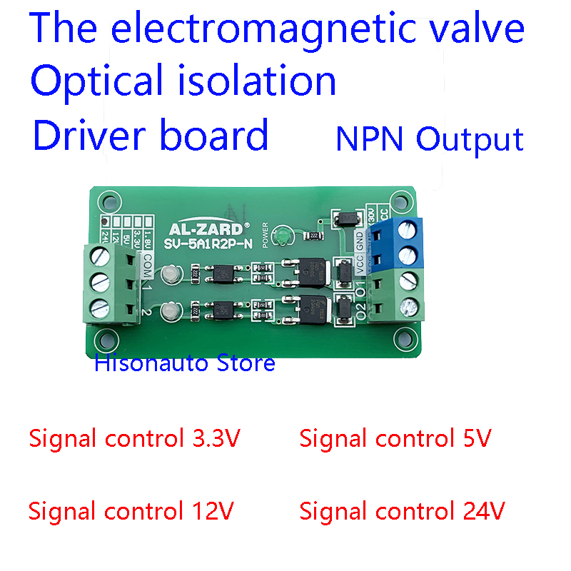 2 Channel 3.3 5 12 24V Input Fully Compatible Solenoid Valve Driver Board NPN Output Mitsubishi Siemens PLC Power Amplification