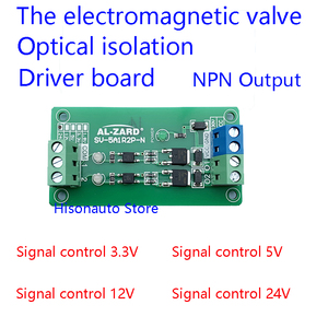 2 Channel 3.3 5 12 24V Input Fully Compatible Solenoid Valve Driver Board NPN Output Mitsubishi Siemens PLC Power Amplification(China)