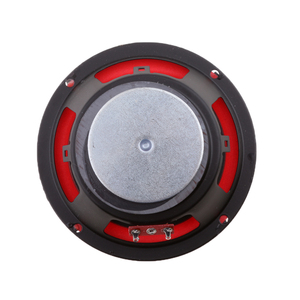 Image 5 - 5 Inch Mid Bass Car Subwoofer   4 Ohm Impedance, 25 Watt Max Power and 25 20KHz Frequency Respons Altavoz le président