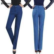 Baalmar Jeans Woman Denim High Elastic Pants For Women Plus Size 40 High Waist Jeans Fashion Mom Jeans Pantalon Femme