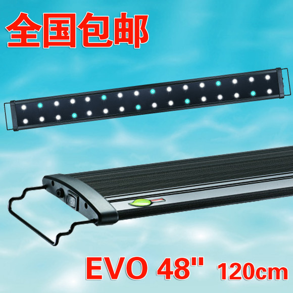 "Mh 48 Metal Halide T5 Aquarium Light 716w Coral Reef: 96W 110 240V ODYSSEA Green Element EVO 48"" LED Aquarium"