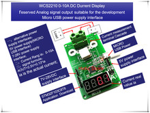 NEW 1PCS/LOT WCS2210 WCS 2210 0-10A DC current display meter