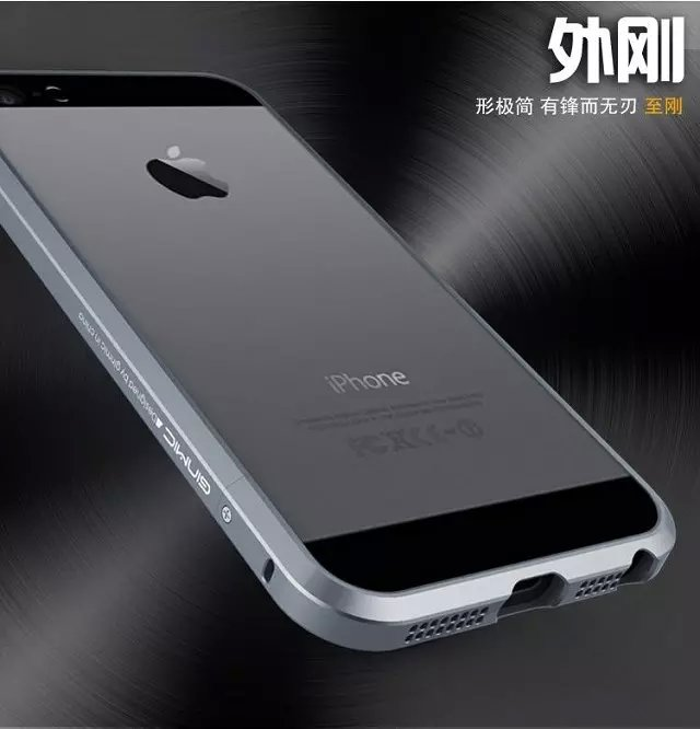 super popular 8e453 f49b6 US $9.99 |Luxury Original Brand Ginmic Aluminum Metal Bumper For Apple  iphone 5S 5G 5 SE Case Column Shape Frame With Metal Button on  Aliexpress.com | ...
