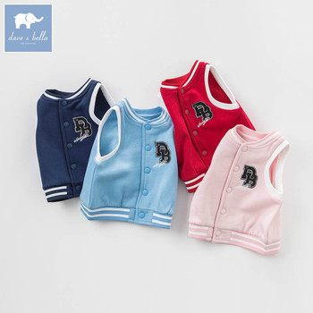 DBJ7750 dave bella spring infant baby unisex boys girls fashion coats kids sleeveless vest toddler children clothes image