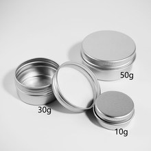 10/15/30/50g Round Aluminum Storage Bottle Jar Cream Cosmetic Case Container Portable Makeup Multi-functional Box With Cover(China)