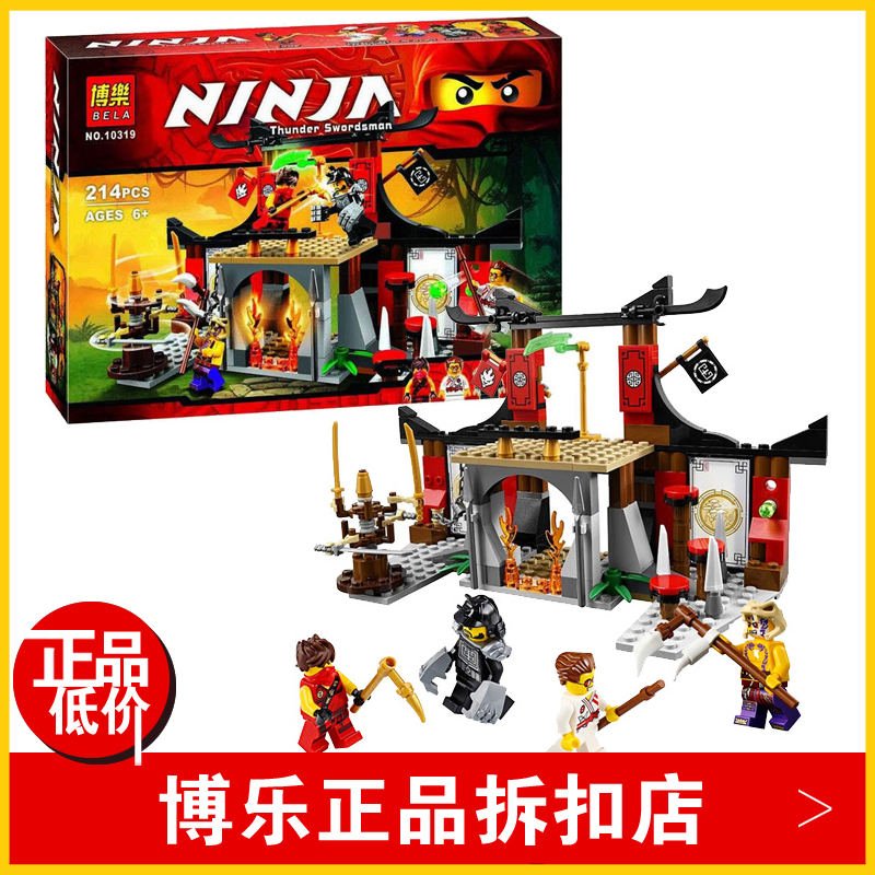 New Ninjago BELA 10319 Duel Ninjutsu Driving Range Model building kits compatible ninjagoes Educational toys for children
