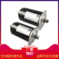 0.8KW electric forklift parts truck power unit pump station motor hydraulic lift 12/24V oil pump DC motor