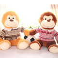 (1 Piece) Big Smile Lucky Monkey Plush Toys Stuffed Monkeys Dressed in Flower Shirts Children Sleeping Comfort Dolls Kids Gift