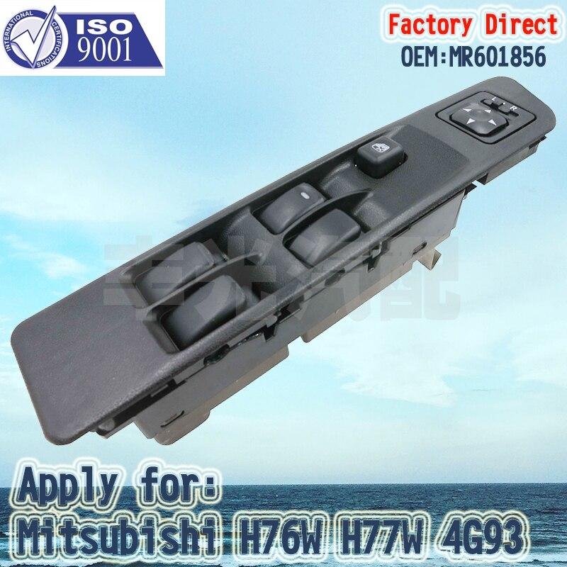 Factory Direct Auto Regulator Power Window Switch Apply For MITSUBISHI H76W H77W 4G93 4G94 LHD MR601856
