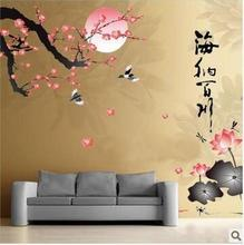 All River Into the Sea Plum Blossom Lotus Flowers Removable Wall Stickers Art Mural Decals Vinyl DIY Home Decor For Kids Rooms