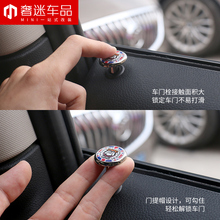 цена на 1pcs metal Car door lifting bolt decorative stickers 3d stereo car styling for BMW MINI cooper JCW one cooper clubman coutryman