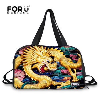 FORUDESIGNS Men Sport Gym Bags Dragon Gold Professional Fitness to Training Bags Yoga Bags Luggage for Man Duffle Bags Travel